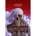 Adventure Anthology: Blood (Print + PDF)